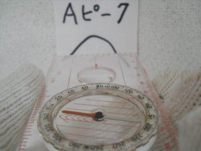 図2A測定