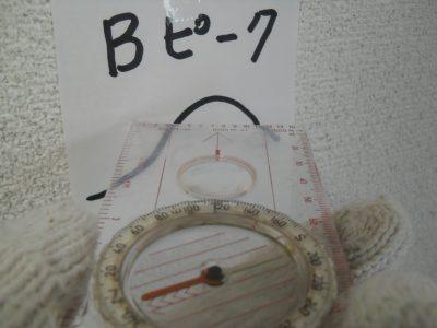図4B測定