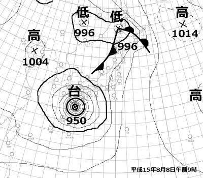H15.8.8天気図