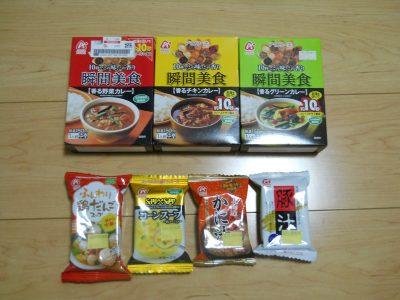 amano-foods