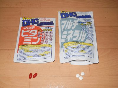 supplement2