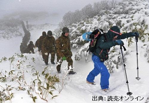 またか?大雪山旭岳4人遭難~事...